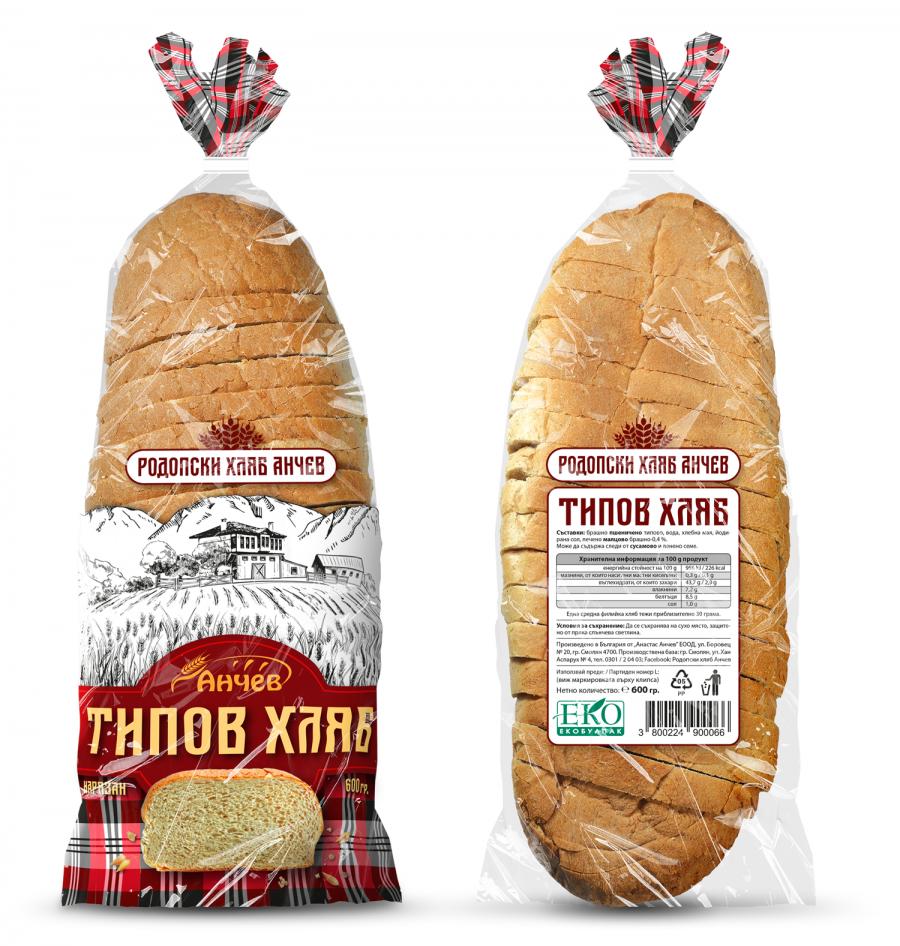 Дизайн на опаковка за хляб